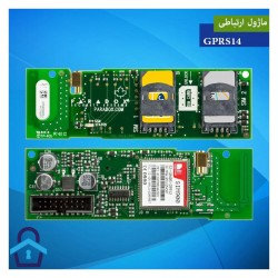 ماژول ارتباط کنسول دزدگیر پارادوکس MG6250 مدل GPRS14