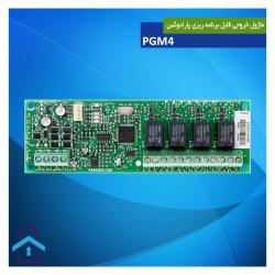 ماژول خروجی قابل برنامه ریزی PGM4