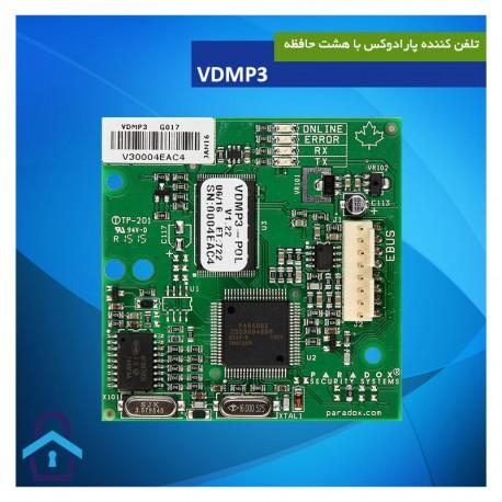 ماژول تلفن کننده VDMP3