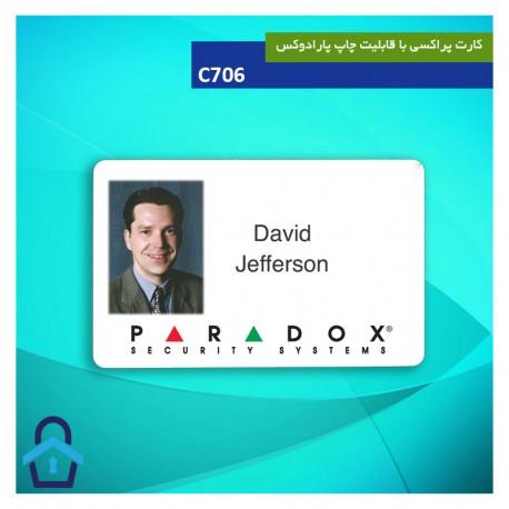 کارت پراکسی با قابلیت چاپ C706