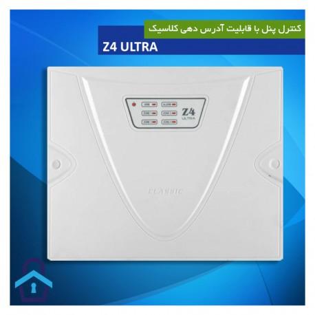 کنترل پنل دزدگیر کلاسیک Z4 ULTRA