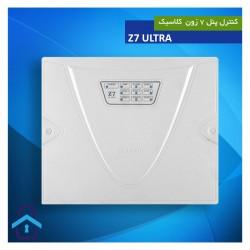 کنترل پنل دزدگیر کلاسیک Z7 ULTRA