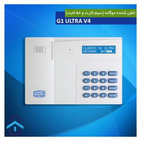 دستگاه تلفن کننده دوگانه کلاسیک مدل G1 ULTRA V4