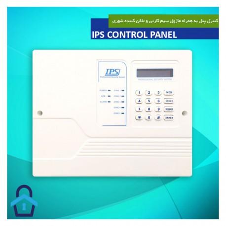 کنترل پنل دزدگیر IPS به همراه ماژول سیم کارتخور و تلفن کننده شهری