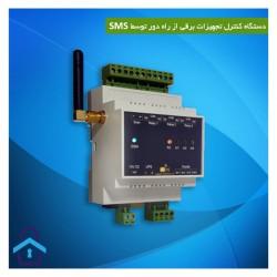 دستگاه کنترل از راه دور تجهیزات برقی توسط SMS