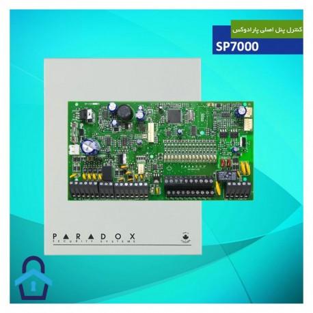 کنترل پنل دزدگیر پارادوکس SP7000