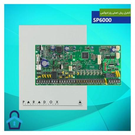 کنترل پنل دزدگیر پارادوکس SP6000