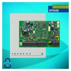 کنترل پنل SP5500 پارادوکس
