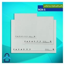 باکس فلزی کوچک METAL BOX پارادوکس