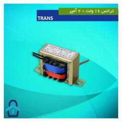 ترانس 16 ولت مدل TRANS پارادوکس