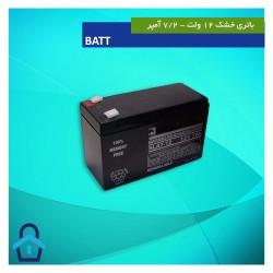 باتری خشک 12 ولت BATT دزدگیر پارادوکس