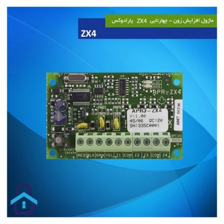 ماژول افزایش زون ZX4 دزدگیر پارادوکس