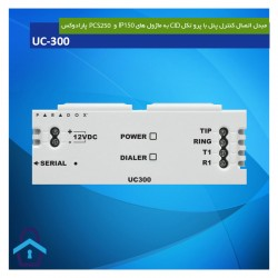 مبدل اتصال کنترل پنل با پروتکل CID به ماژول های IP150 و PCS250 مدل UC300 دزدگیر پارادوکس