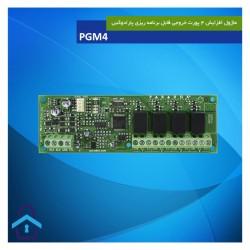 ماژول افزایش 4 پورت خروجی قابل برنامه ریزی PGM4 دزدگیر پارادوکس