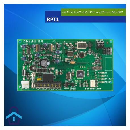 ماژول تقویت سیگنال بی سیم RPT1 دزدگیر پارادوکس